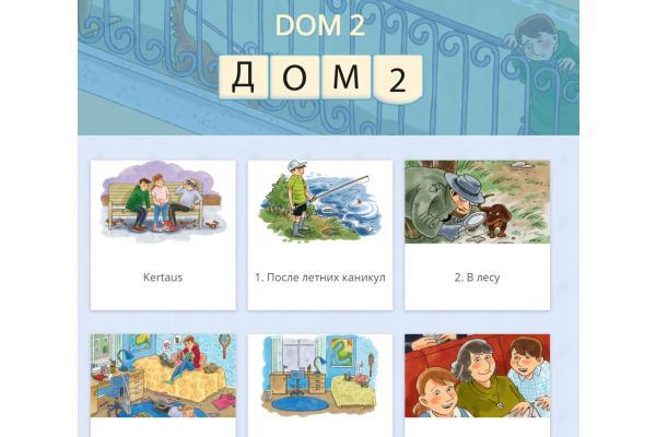 DOM 2 - oppilaan digiharjoitukset