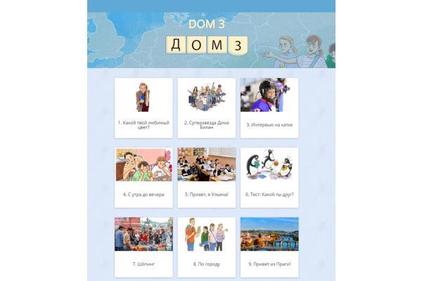 DOM 3 - oppilaan digiharjoitukset